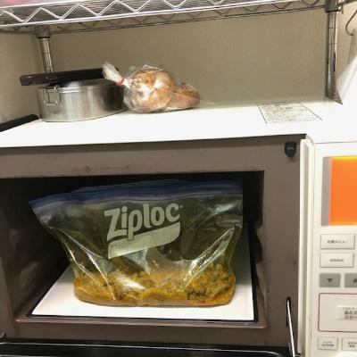 29日は根菜たっぷりカレーの販売します・GWの営業のしかた_b0102217_16185590.jpg