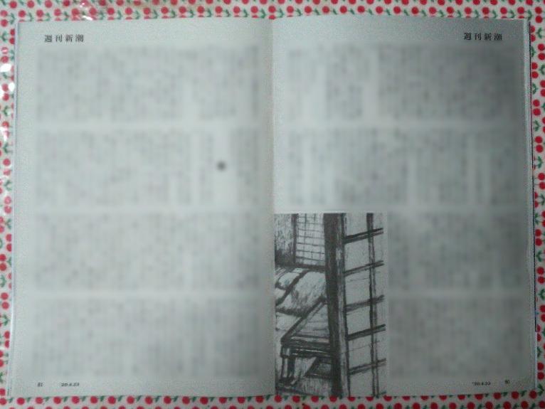 週刊新潮「雷神」挿絵 第11回〜17回_b0136144_10533730.jpg