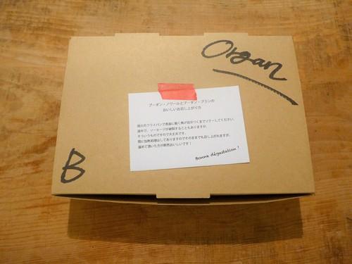 【テイクアウト情報】西荻窪「organ オルガン」_f0232060_121438.jpg