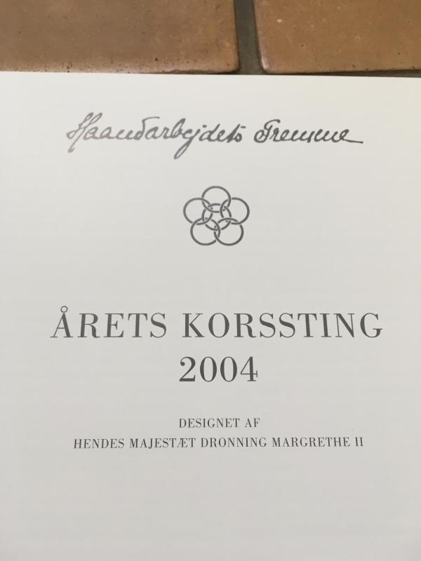 デンマーク王国  マルグレーテ陛下生誕80年記念のデイジー_a0374562_07055692.jpeg