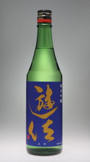 遊佐 純米吟醸 [奥の松酒造]_f0138598_13542366.jpg