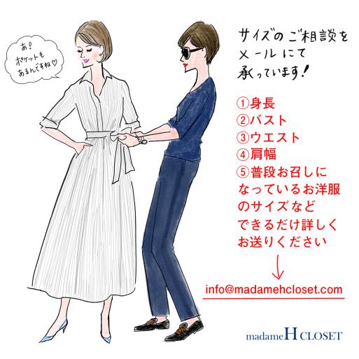 ダンスシーンが♡なBB_b0210699_02070711.jpeg