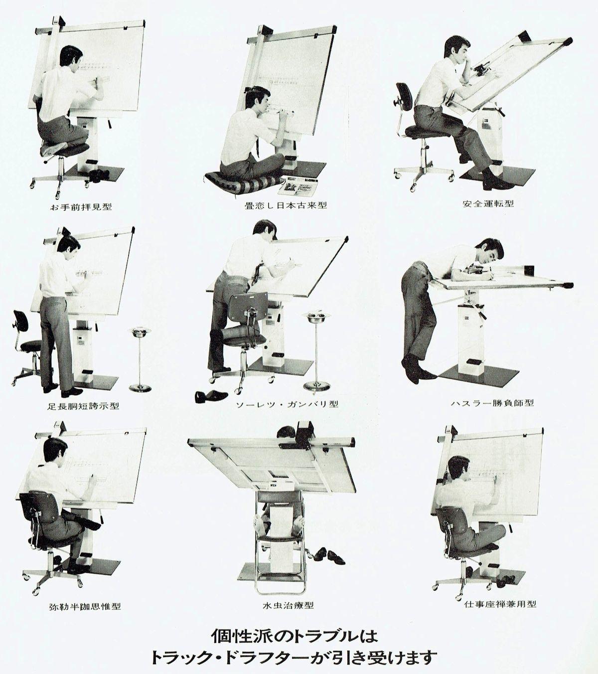 事務所の椅子を新調しました。_b0142417_19083810.jpg