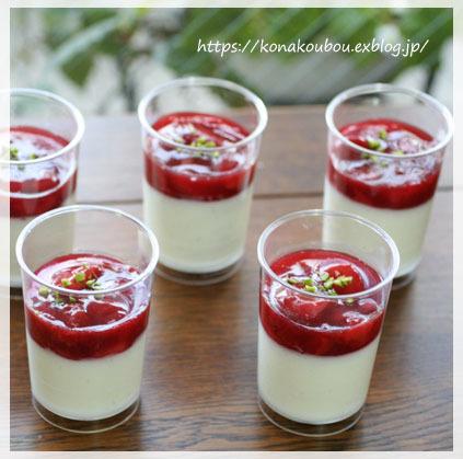5月のお菓子・苺とバニラと…_a0392423_02211256.jpg