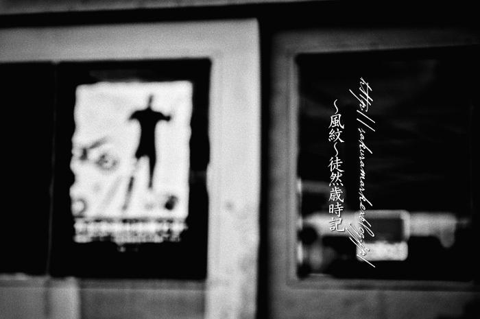 窓辺の人影。_f0235723_20381084.jpg