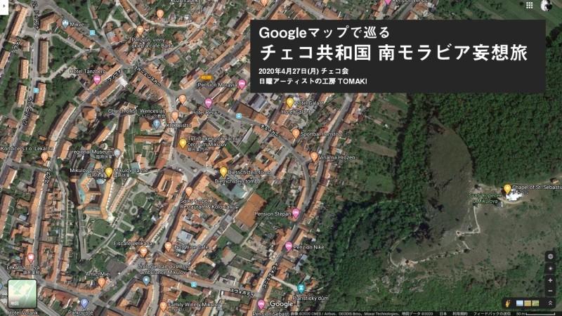 Google マップでチェコを巡る妄想旅_c0060143_19311267.jpg