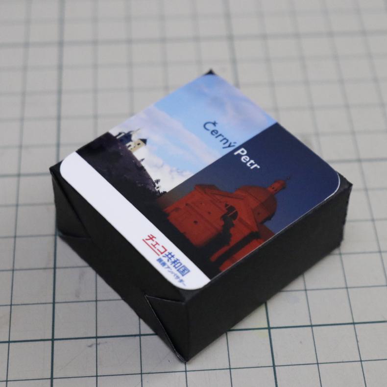 Černý Petr っていうチェコのカードゲームをつくりました #チェコの黄金の手_c0060143_22054458.jpg