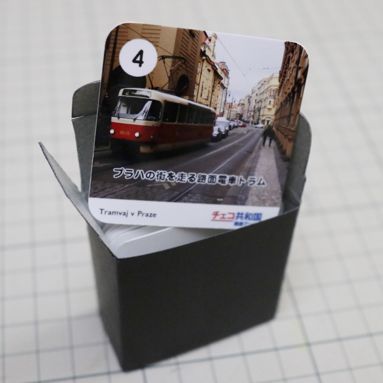 Černý Petr っていうチェコのカードゲームをつくりました #チェコの黄金の手_c0060143_22054596.jpg