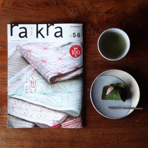 「rakra」掲載のお知らせ_a0233551_11531272.jpg