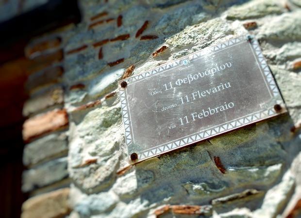 ボーヴァ1. 希少言語グレカニコと山頂の機関車にこめられた思い_f0205783_10462469.jpg