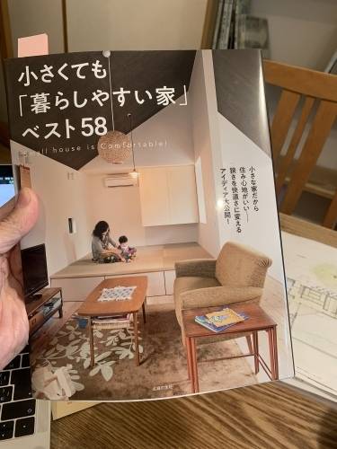 小さくても「暮らしやすい家」を造ってます_a0148909_13005532.jpg