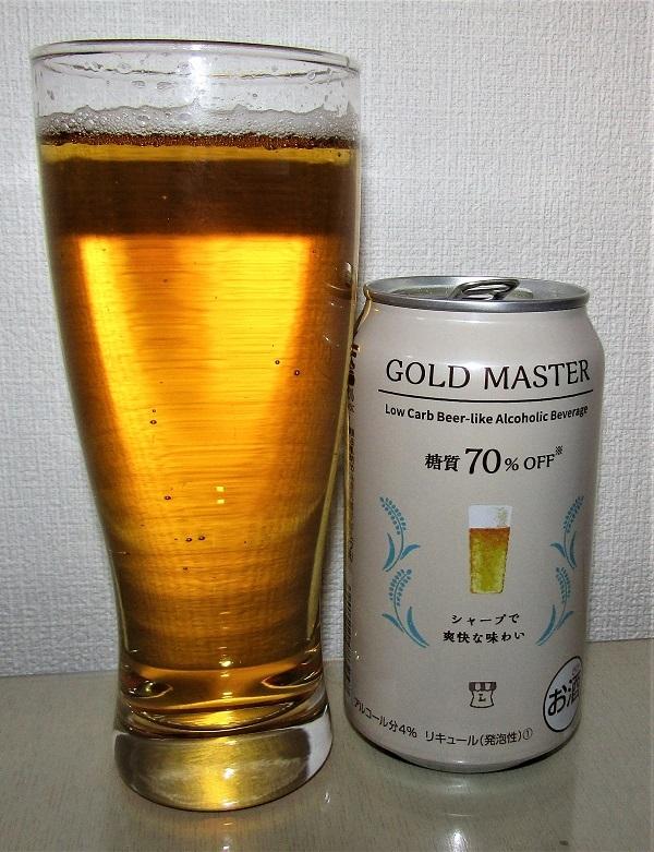 ローソン/キリン ゴールドマスター 糖質70%オフ リニューアル2020~麦酒酔噺その1,178~オリジナルは??_b0081121_16142307.jpg