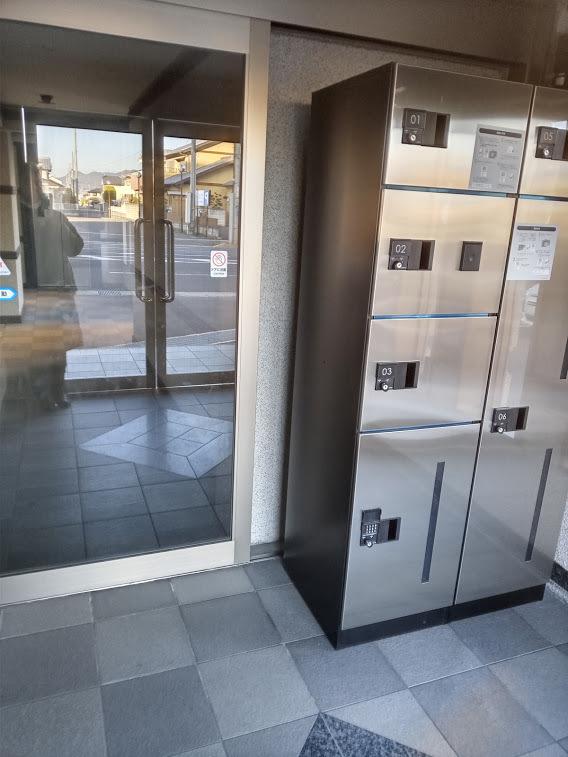 マンションのコロナ対策 宅配BOXの設置_b0211330_00200998.jpg