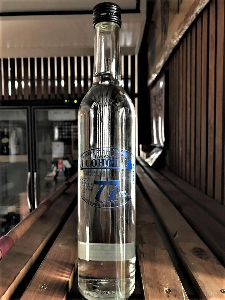 【お知らせ】高濃度エタノール製品『高砂アルコール77』ご予約限定販売のお知らせ_e0173738_1034130.jpg