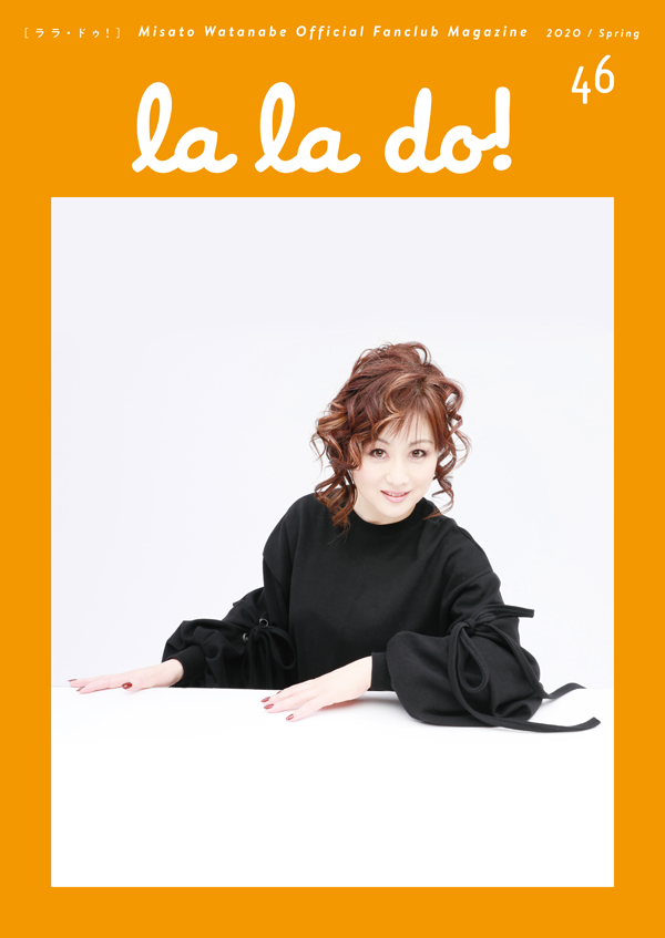 la la do! vol.46 / FANCLUB MAGAZINE_f0231148_16071397.png