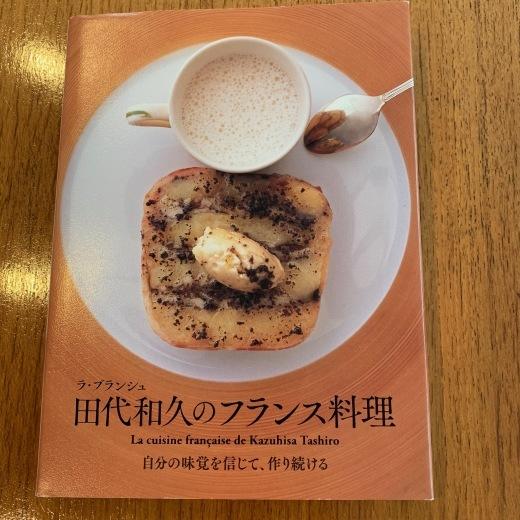 #料理本リレー_c0133561_16154398.jpg