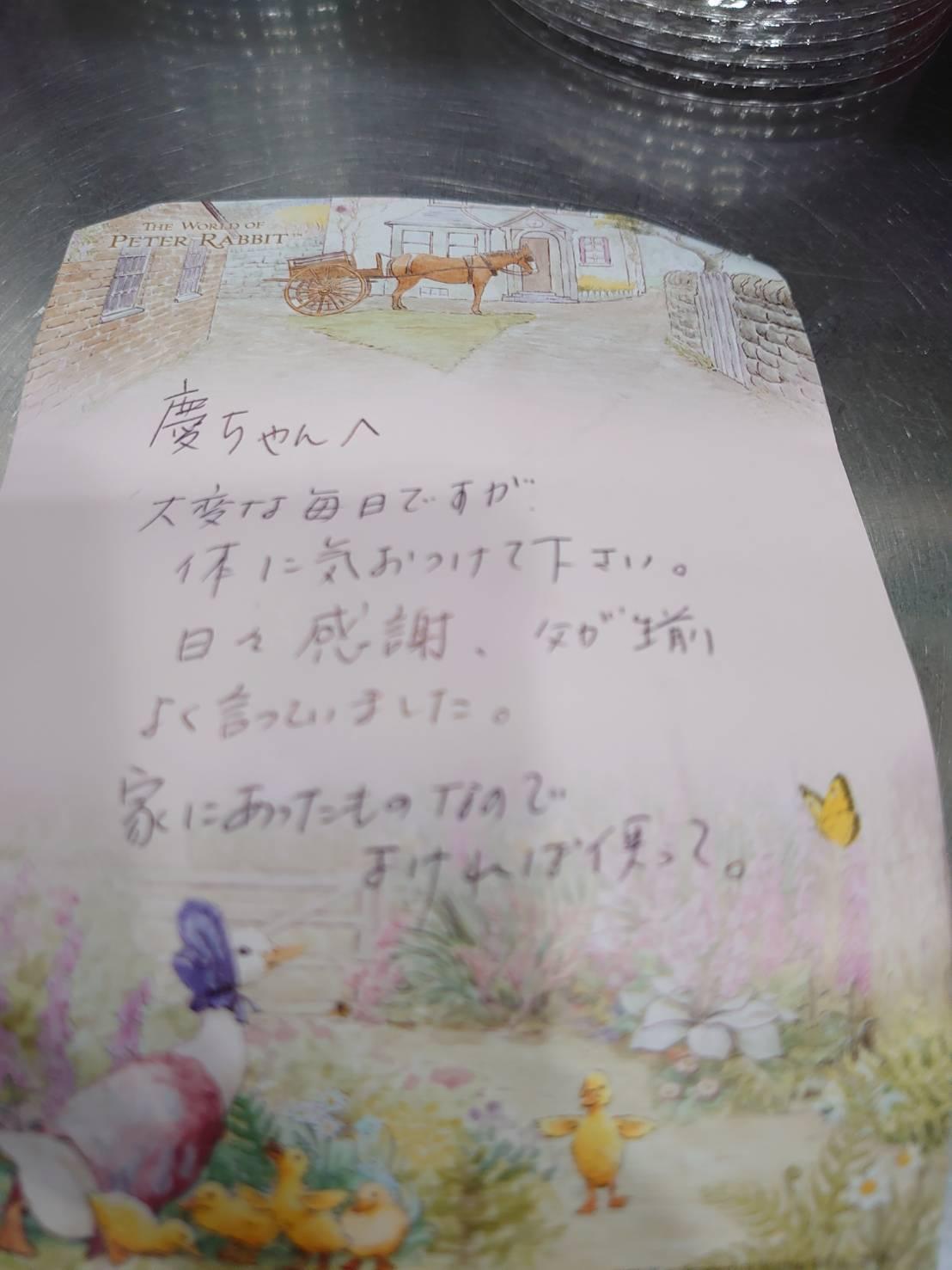 「恵美ちゃん」_a0075684_13100279.jpg