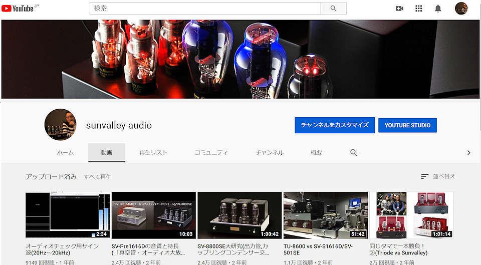 YouTubeで会いましょう!_b0350085_21261225.jpg