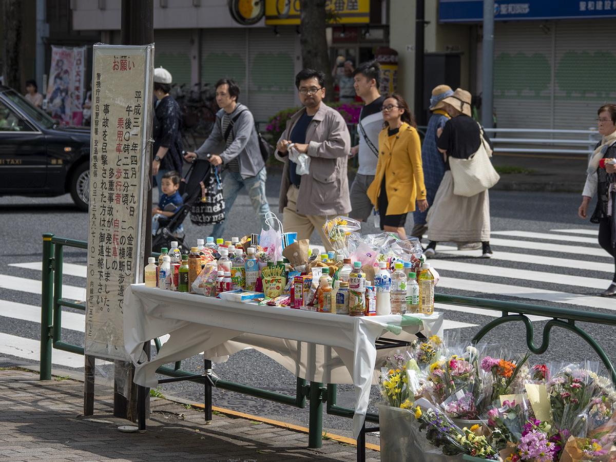 お散歩、現場へ… 緊急事態宣言22  4月29日(水・祝昭和の日)  6896_b0069507_21091154.jpg