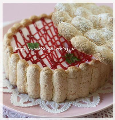 5月のお菓子・ラズベリーのシャルロット_a0392423_10452030.jpg