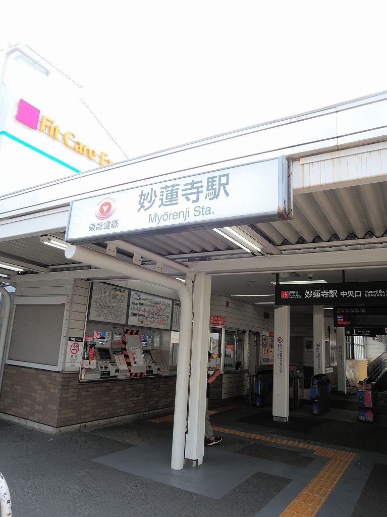 ある風景:Oguchi ▶ Myorenji@Yokohama #4_c0395834_00584551.jpg