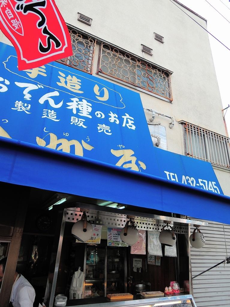 ある風景:Oguchi ▶ Myorenji@Yokohama #4_c0395834_00585614.jpg
