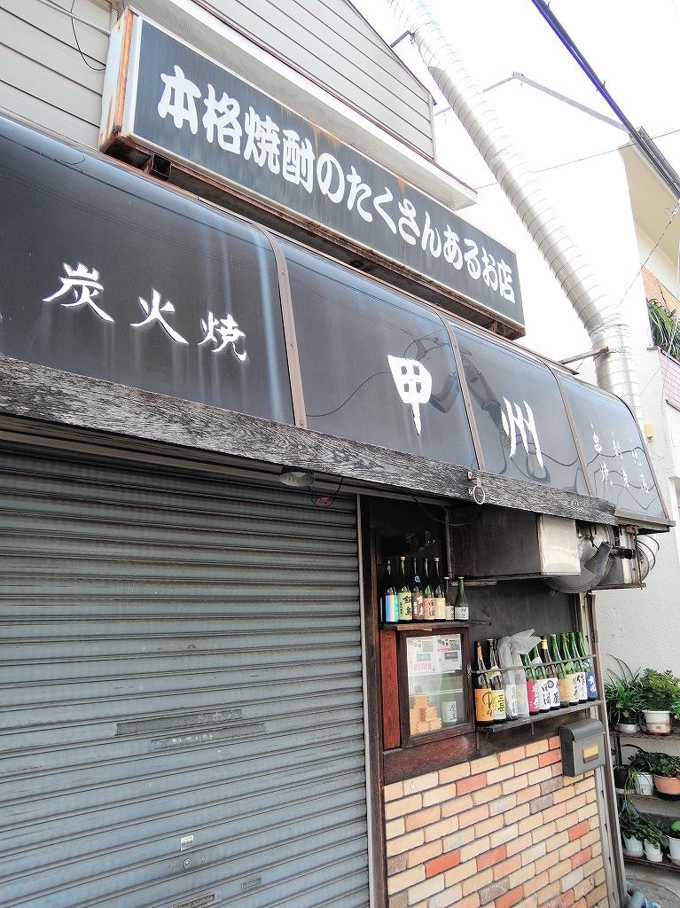 ある風景:Oguchi ▶ Myorenji@Yokohama #4_c0395834_00585728.jpg