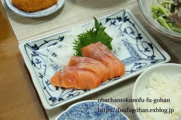 和のお膳で、のんびり御飯_c0326245_10500727.jpg