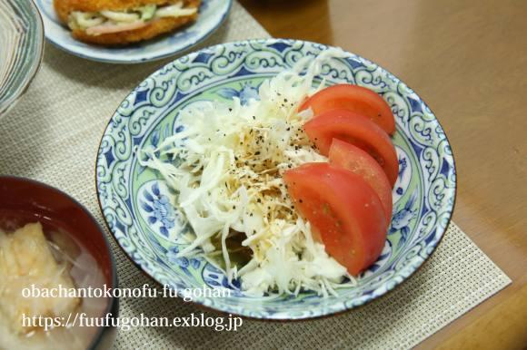 和のお膳で、のんびり御飯_c0326245_10505787.jpg