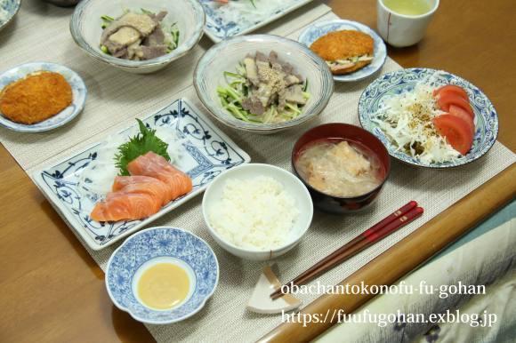 和のお膳で、のんびり御飯_c0326245_10511600.jpg