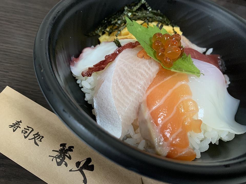 石橋阪大前「sushi&sake 篝火」【テイクアウト情報】_e0173645_17180960.jpg