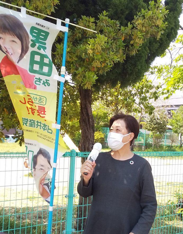 🌞 日焼けが 🤭 川西市の新型コロナウイルス感染者が急に増えたのは何故?まちかどカフェ報告宣伝バージョン🎤_f0061067_21362026.jpg