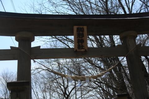 早池峯神社、座敷ワラシ祈願祭への道程と寄り道(其のニ)_f0075075_19221867.jpg