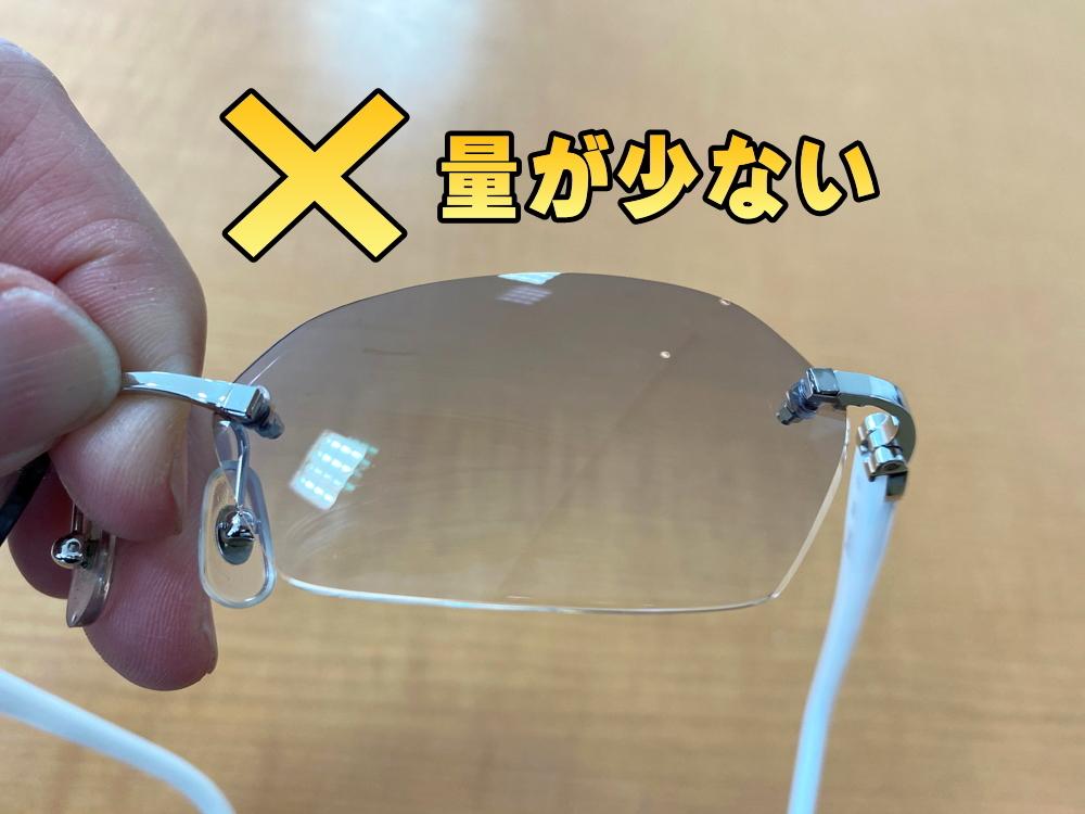 タケオ社長のDAKARA金栄堂 Youtube編 曇り止めを塗っても曇る?正しい眼鏡の曇り止めの使用方法_c0003493_14572805.jpg