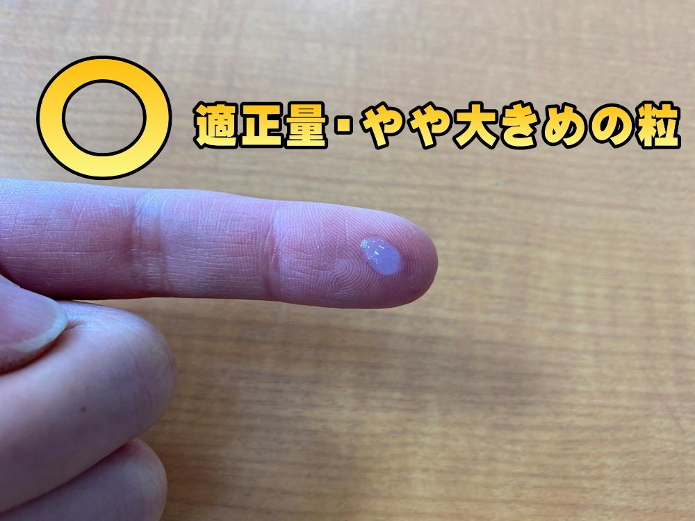 タケオ社長のDAKARA金栄堂 Youtube編 曇り止めを塗っても曇る?正しい眼鏡の曇り止めの使用方法_c0003493_14572826.jpg