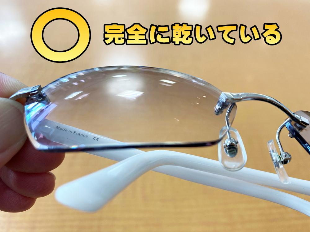 タケオ社長のDAKARA金栄堂 Youtube編 曇り止めを塗っても曇る?正しい眼鏡の曇り止めの使用方法_c0003493_15024068.jpg