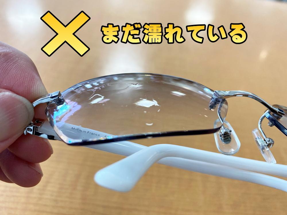 タケオ社長のDAKARA金栄堂 Youtube編 曇り止めを塗っても曇る?正しい眼鏡の曇り止めの使用方法_c0003493_15024073.jpg