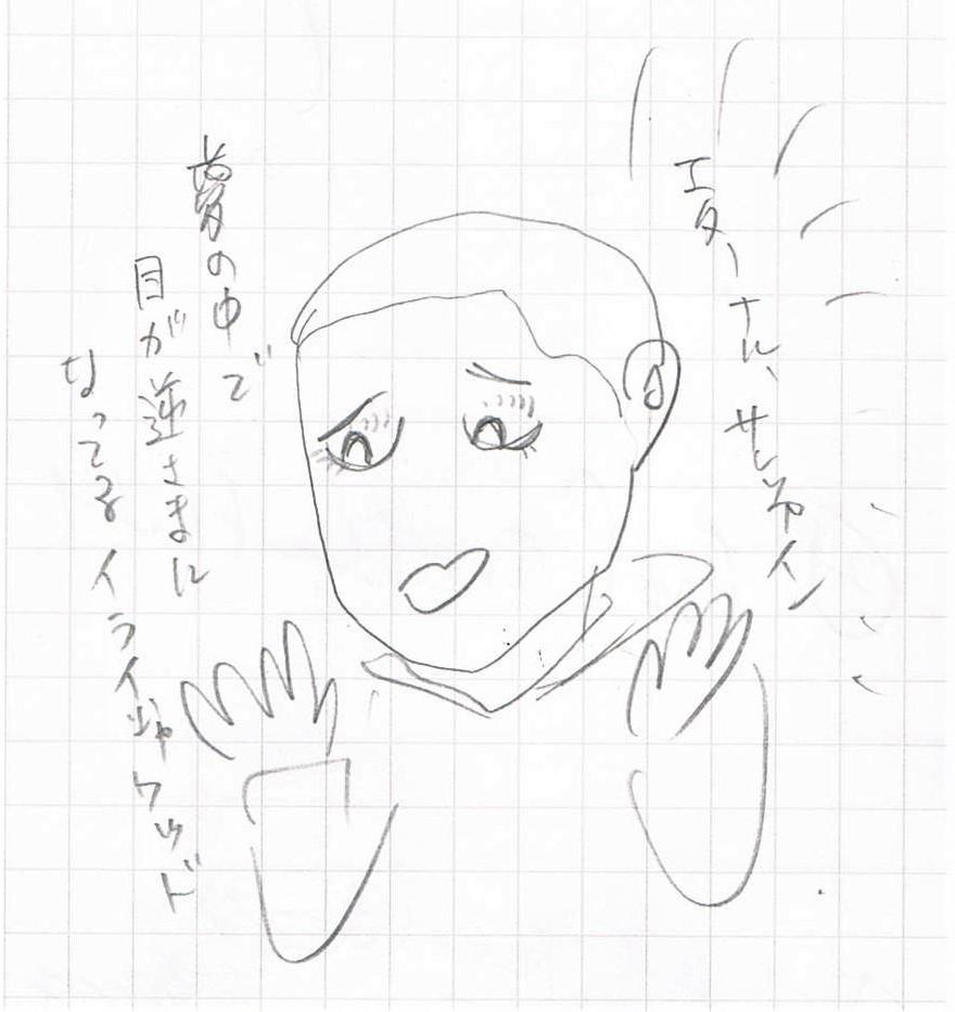 4月のらくがき_e0303005_08205414.jpg