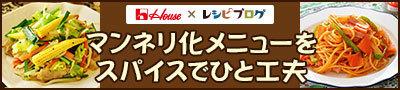 豚肉のレモンペッパー焼き_c0103827_21540838.jpg