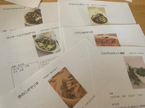 【TOP固定】オンライン料理教室コース一覧_c0222833_09272730.jpg