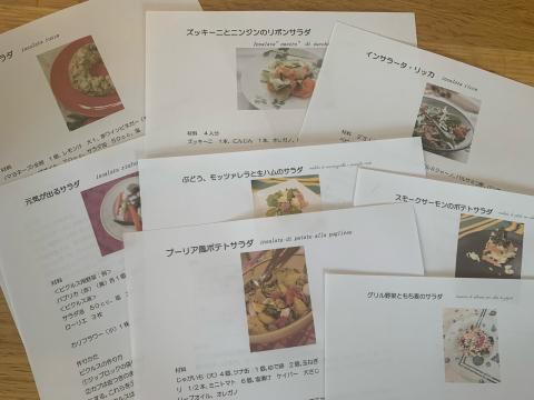 【TOP固定】オンライン料理教室コース一覧_c0222833_09275328.jpg