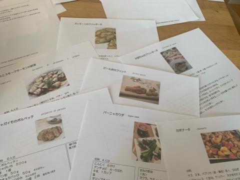 【TOP固定】オンライン料理教室コース一覧_c0222833_09285845.jpg
