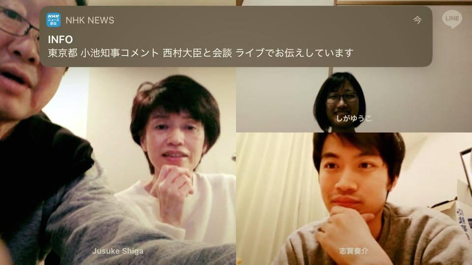 オンライン飲み会_d0166534_17272094.jpg