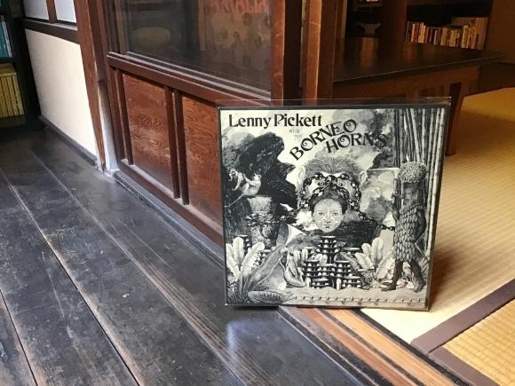 Lenny Pickett With The Borneo Horns_e0230141_20111705.jpeg