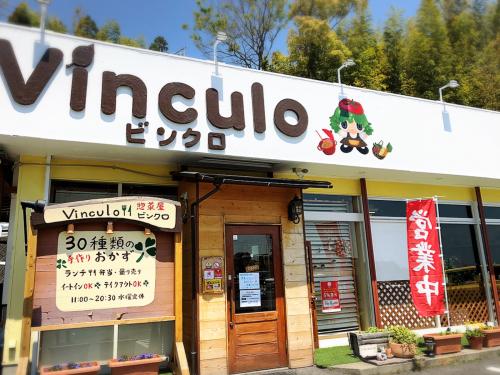 惣菜屋ビンクロ_e0292546_10432978.jpg