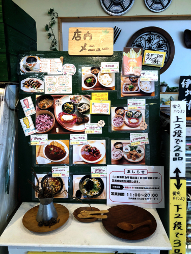 惣菜屋ビンクロ_e0292546_10433473.jpg