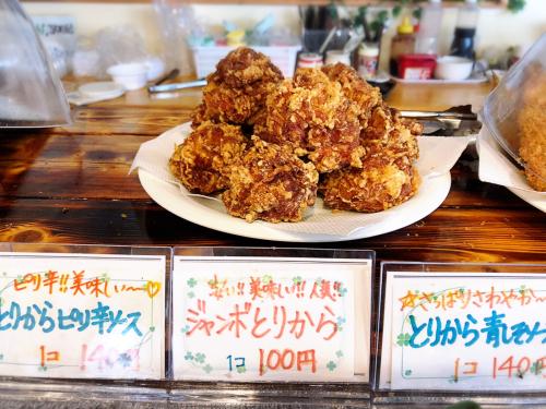 惣菜屋ビンクロ_e0292546_10435734.jpg