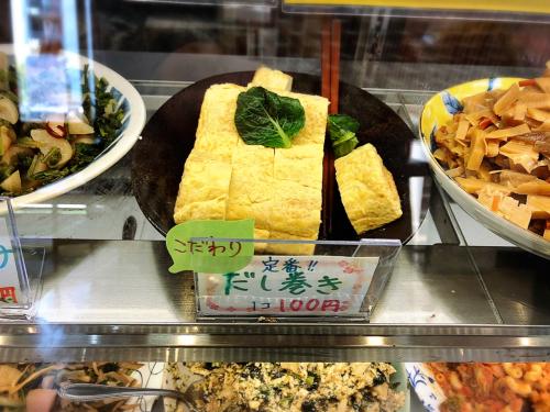 惣菜屋ビンクロ_e0292546_10435965.jpg
