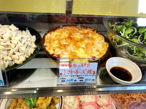 惣菜屋ビンクロ_e0292546_10440017.jpg