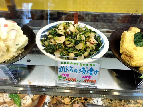 惣菜屋ビンクロ_e0292546_10440271.jpg